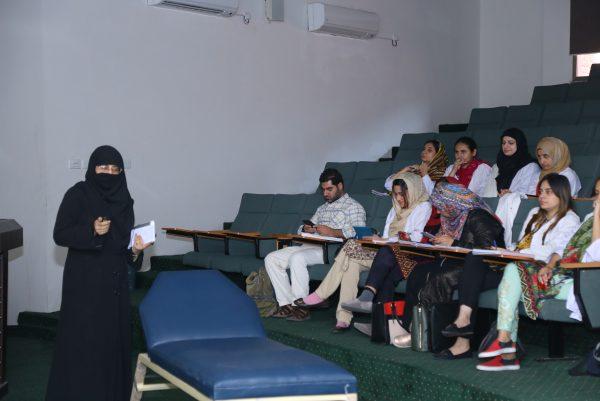 14. Prof Zahida Rani