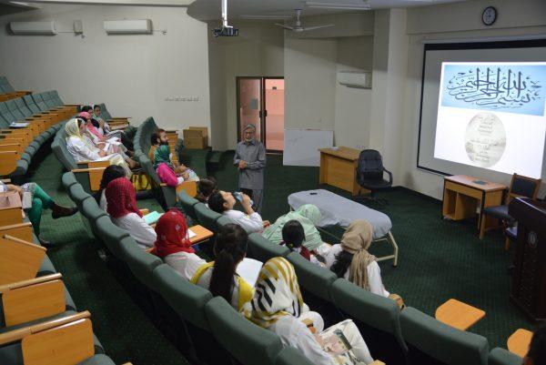 9 Prof Shahbaz Aman